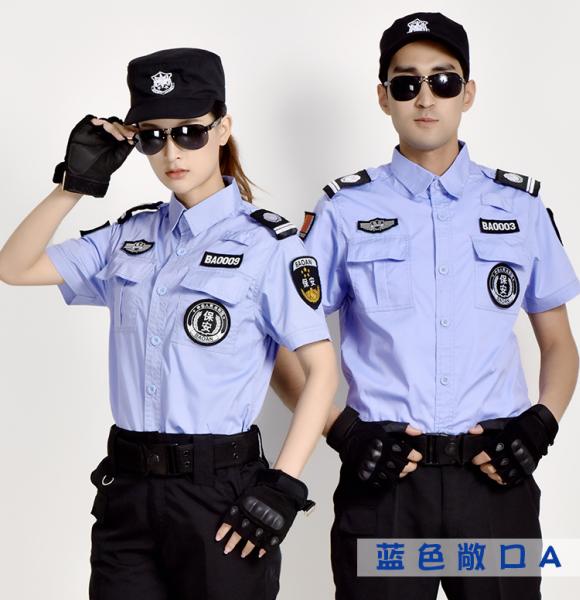 男女保安服定制