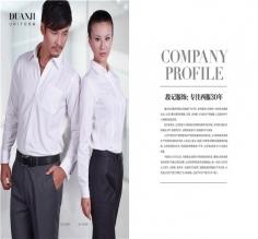上海衬衫定制